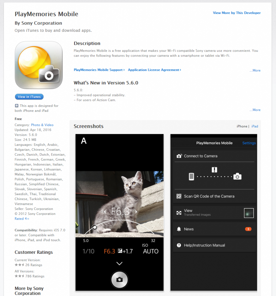 PlayMemories Mobile iOS Appstore