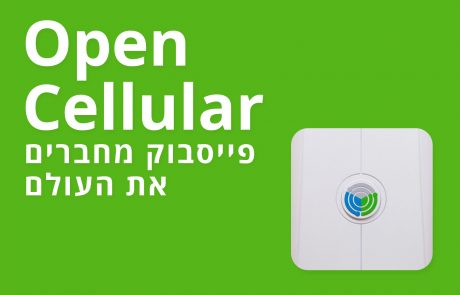 Facebook OpenCellular