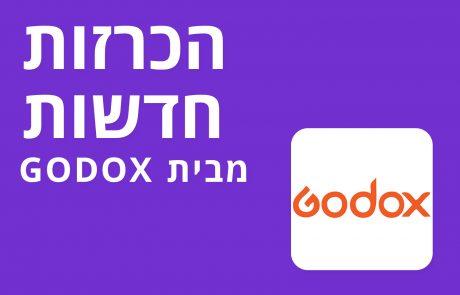 הכרזות חדשות מ- GODOX למשתמשי סוני
